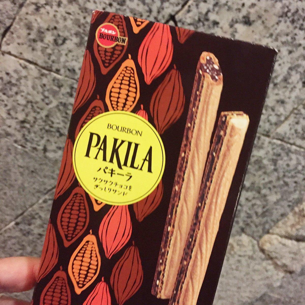 パキーラ「パキーラです!」髭の紳士「(ハッ)き、君、どこの家の者かね!?」パ「ブルボン家であります!」髭「やはり……もし