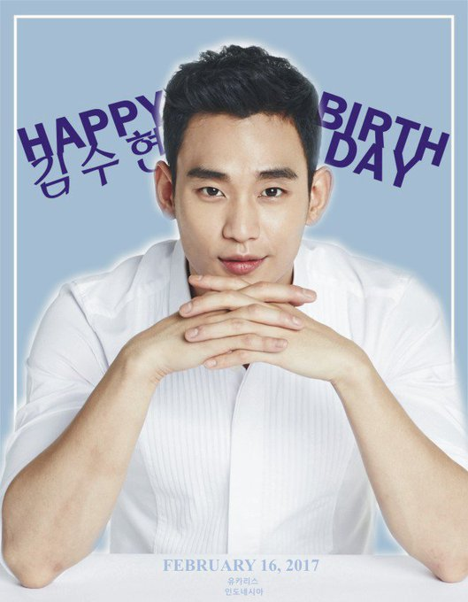 2017.02.16 HAPPY 30TH BIRTHDAY TO OUR MAN \KIM SOO HYUN\ (^ ^)(^ ^)(   )