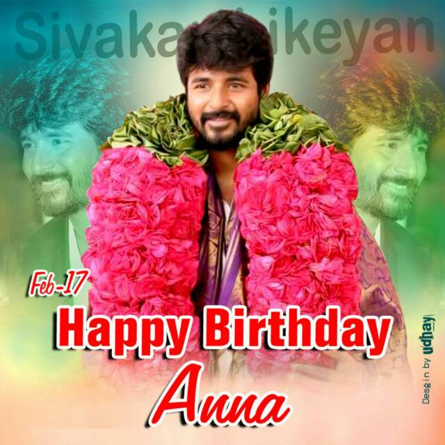 Super&Mass Common dp Eagerly waiting  anna Adv happy birthday