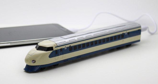 長いぞwww 懐かしの初代新幹線・0系がなんとモバイルバッテリーになった!|Japaaan  #japaaan #鉄オタ