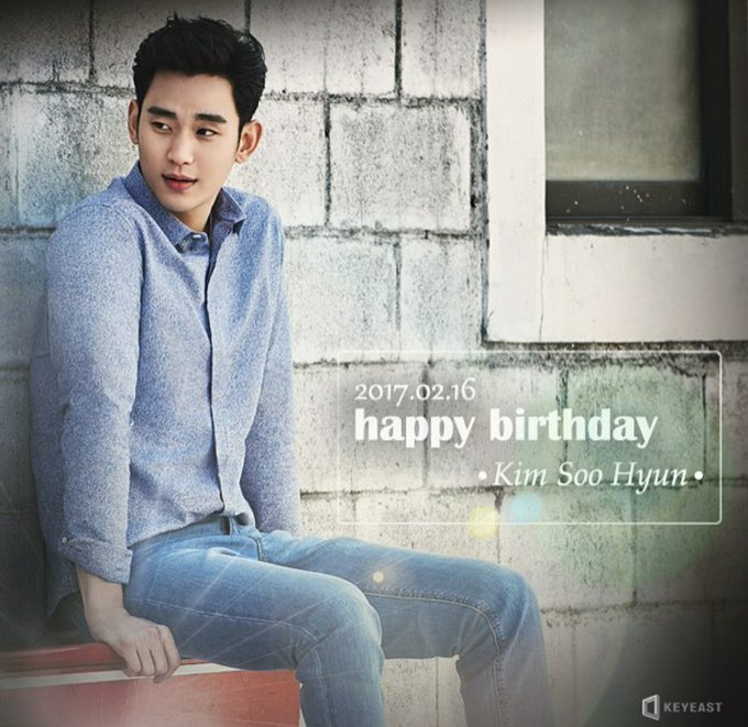 170216 Happy Birthday to Kim Soo Hyun!