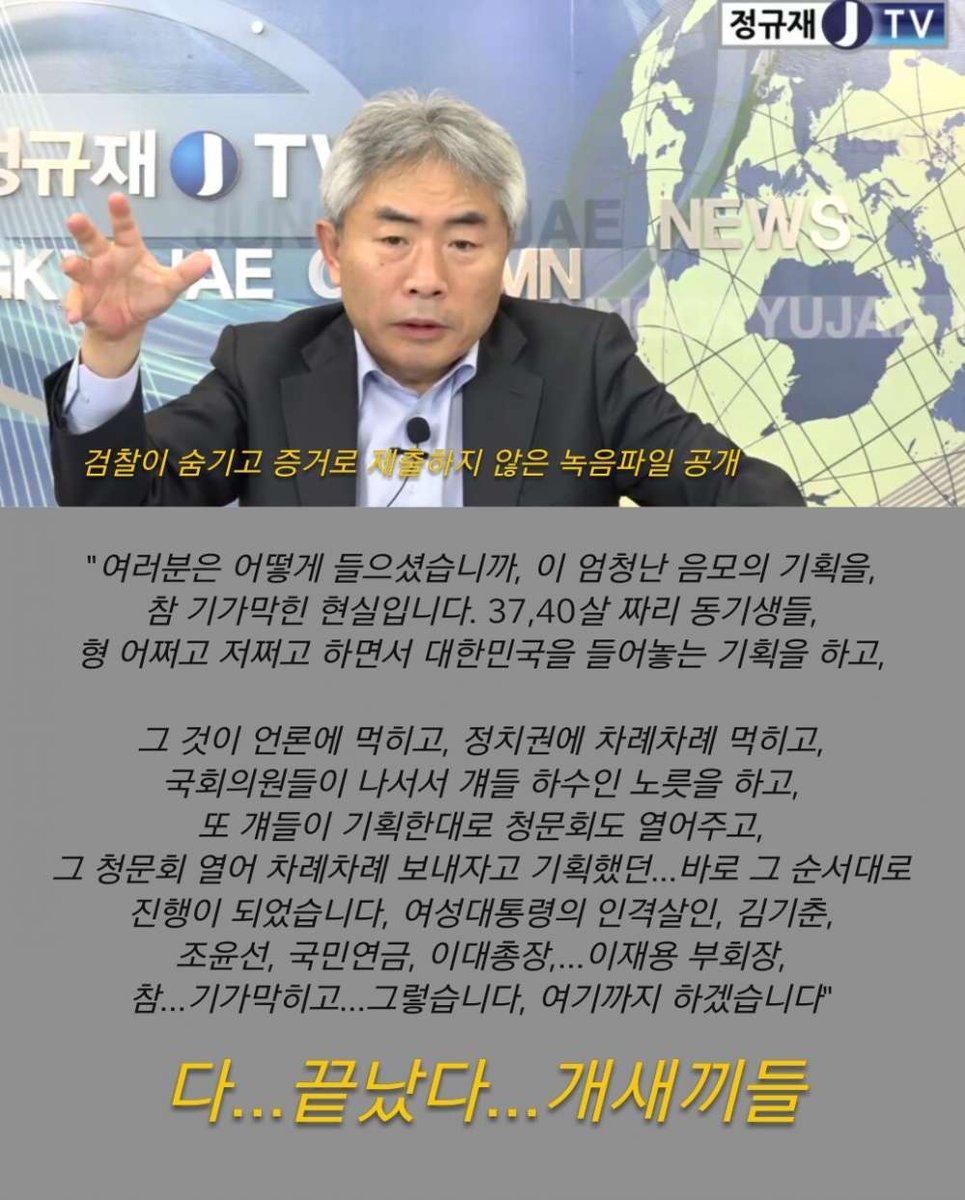 http://pbs.twimg.com/media/C4x9FmJVMAA3FIi.jpg