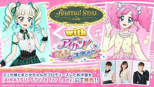 トライスター新曲「Star Heart」のPV先行公開が決定♪2/25〜27の3日間、新宿マルイアネックスのAIKATS