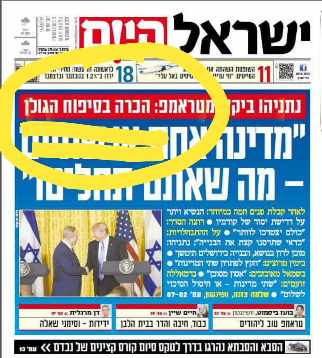 #Netanyahu: Netanyahu
