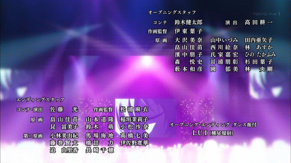 エンディングスタッフ コンテ・演出 帰宅部活動記録の監督 #mg4_anime #tokyomx