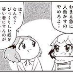【91-3】 あいまいみー【91】 / ちょぼらうにょぽみ