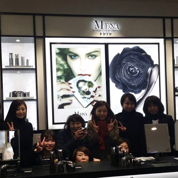 So excited to be expanding MDNA skin care line to Ishetan Department store in Tokyo! @mdnaskin ???????????????????????????????????? https://t.co/URRDTOkrBv
