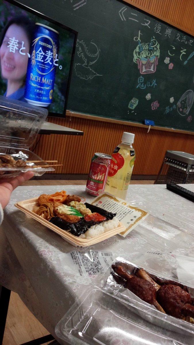 もう幸せ。なんせ貸し切りですから!ガチのがっこうぐらしですわあ。気仙沼の復興横丁で即作ってもろた韓国料理も美味い。あん時