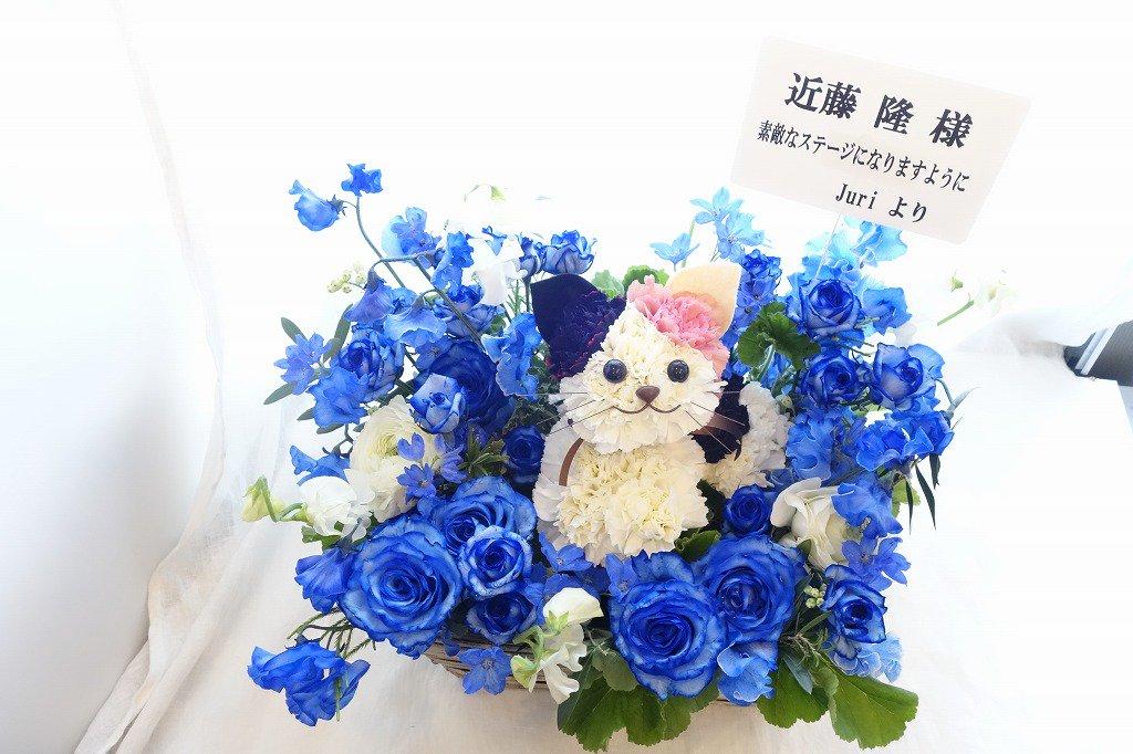 楽屋花の写真です❗「三毛猫が青いお花に囲まれて主人を見てる感じ」と依頼しました。可愛すぎて震えた… ♯91Days