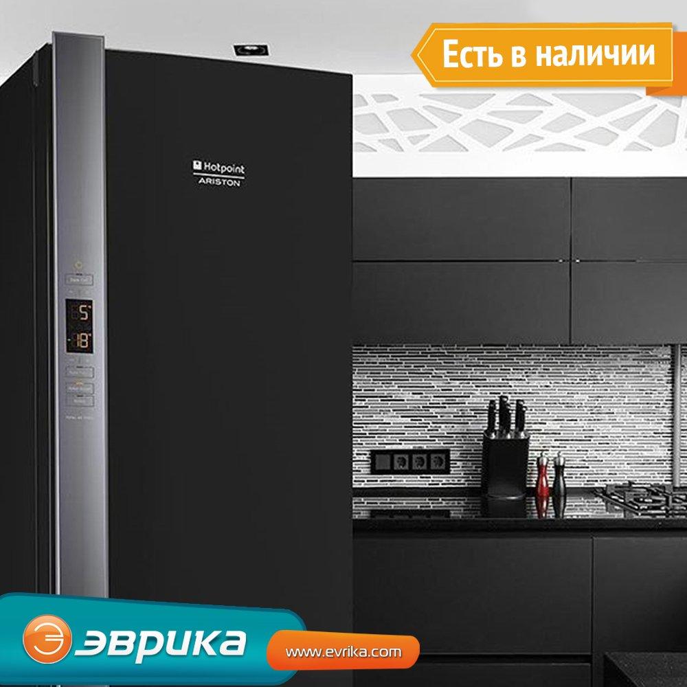Холодильник аристон хотпоинт ремонт