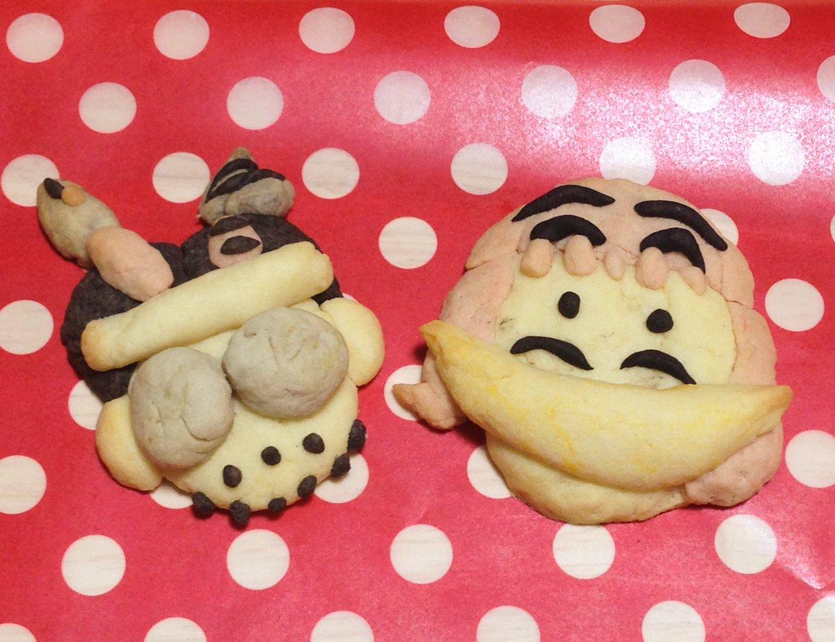 よしえサン クッキー(娘作)#よしえサン #よしえサンち #須賀原洋行 #ダンナ #sさん