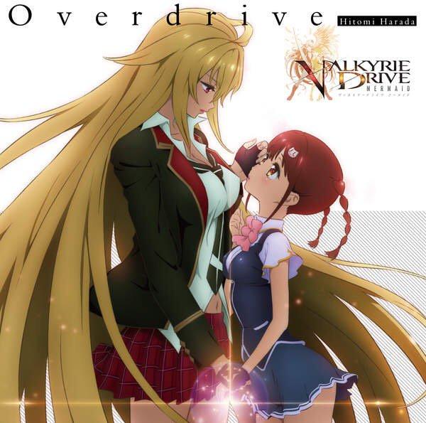 #ぱやぷれ Overdrive - 原田ひとみ (TVアニメ「VALKYRIE DRIVE - MERMAID -」オー