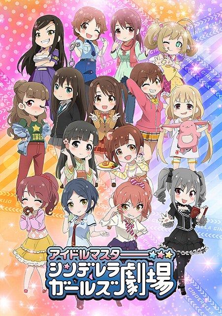 TVアニメ『アイドルマスター シンデレラガールズ劇場』4月から放送開始。島村卯月たちおなじみのアイドルによるハイテンショ