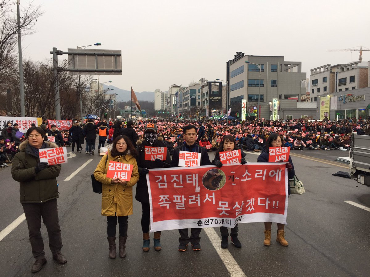 춘천에서 김제동이 촛불집회 하는데 극우측에서 난입해 방해를 하고 있습니다. 페북통해 현장생중계 중 입니다. https://t.co/oDLS3hpuTf