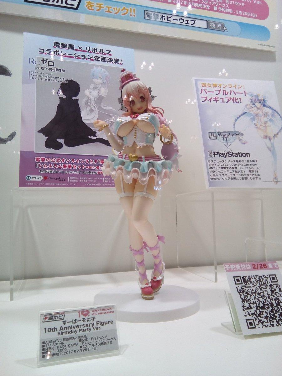 スーパーソニ子姫柊雪菜イゼッタやはり、エロいのが一番売れるんですよ…#すーぱーそに子 #ストライク・ザ・ブラッド#終末の
