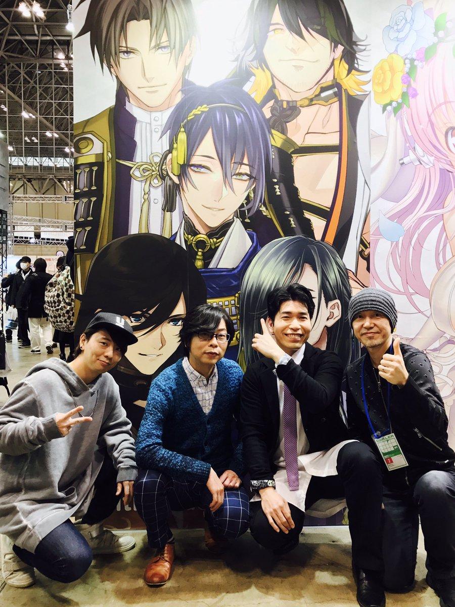 新垣さん、間島さん、木村さんにニトロプラスブースへ来ていただいて記念撮影。お陰さまで楽しい刀剣乱舞ステージになりました!