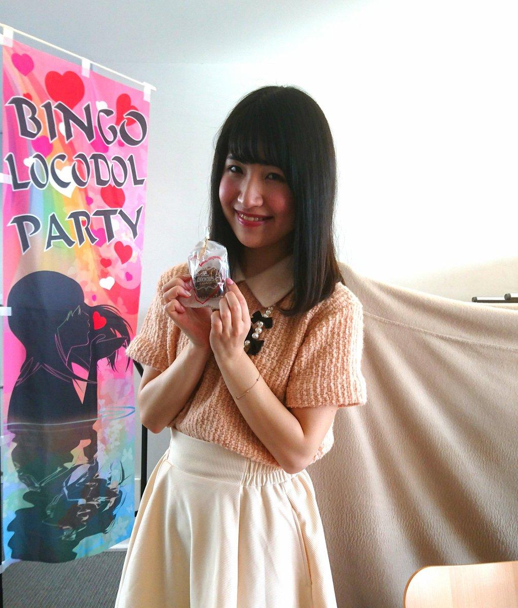 ろこどるパーティーおつかれさまでした!高松のイベントのこと覚えててくれて嬉しかったです!またイベントで遊びましょう!