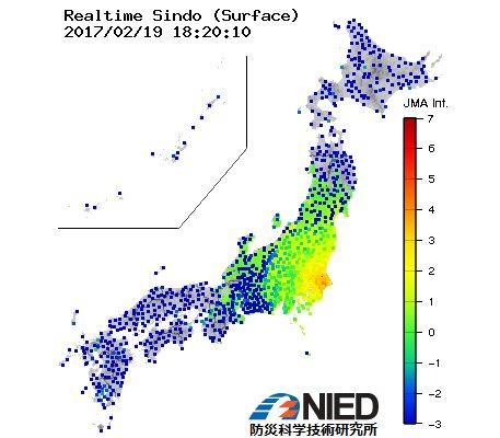 震度4 千葉県北東部(18:19)