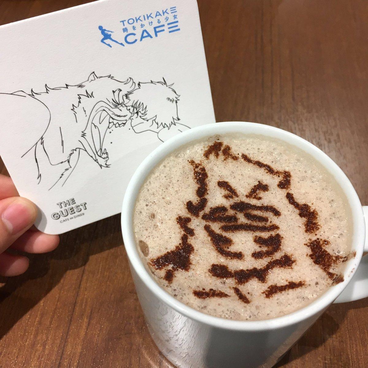 TOKIKAKE CAFE行ったらバケモノの子のメニューあって熊徹注文🐻