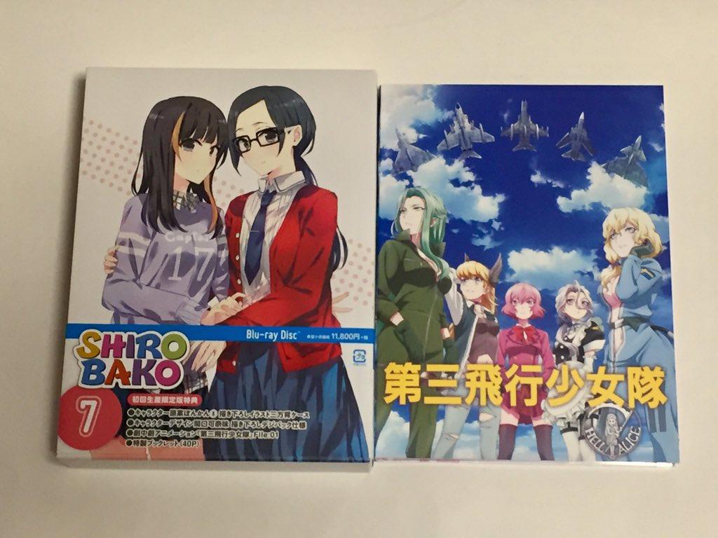 「第三飛行少女隊」を観る元々はSHIROBAKOの映像特典なのにパッケージを作るとはスタッフどうかしてる(褒め言葉)鑑賞