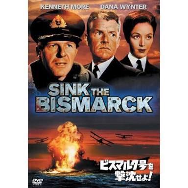 【ビスマルク号を撃沈せよ!】主にデンマーク海峡海戦とビスマルク追撃戦を描いた映画だよ。いくらか史実とは異なっている展開が