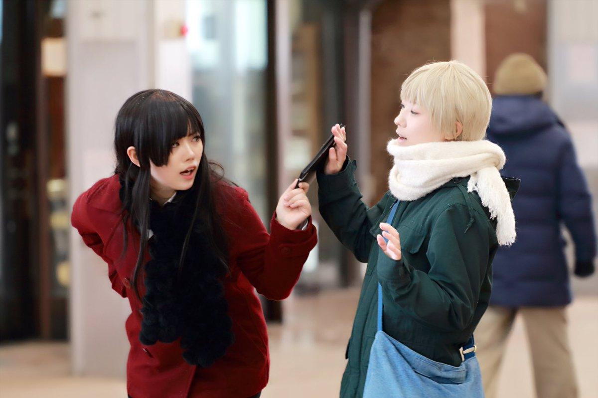 【コスプレ/櫻子さんの足下には死体が埋まっている】こんな事、君以外誰に頼めると言うんだ?九条櫻子: 館脇正太郎: さんP