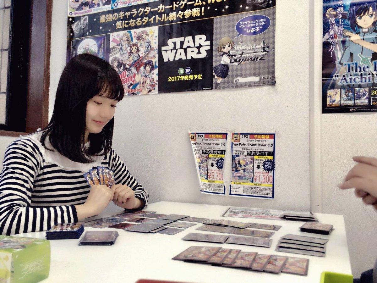 【#わたつよ】そして2店舗めはトレーディングカードゲームショップ193大須店さま!こちらでもアシュリーの勝利!この週末は