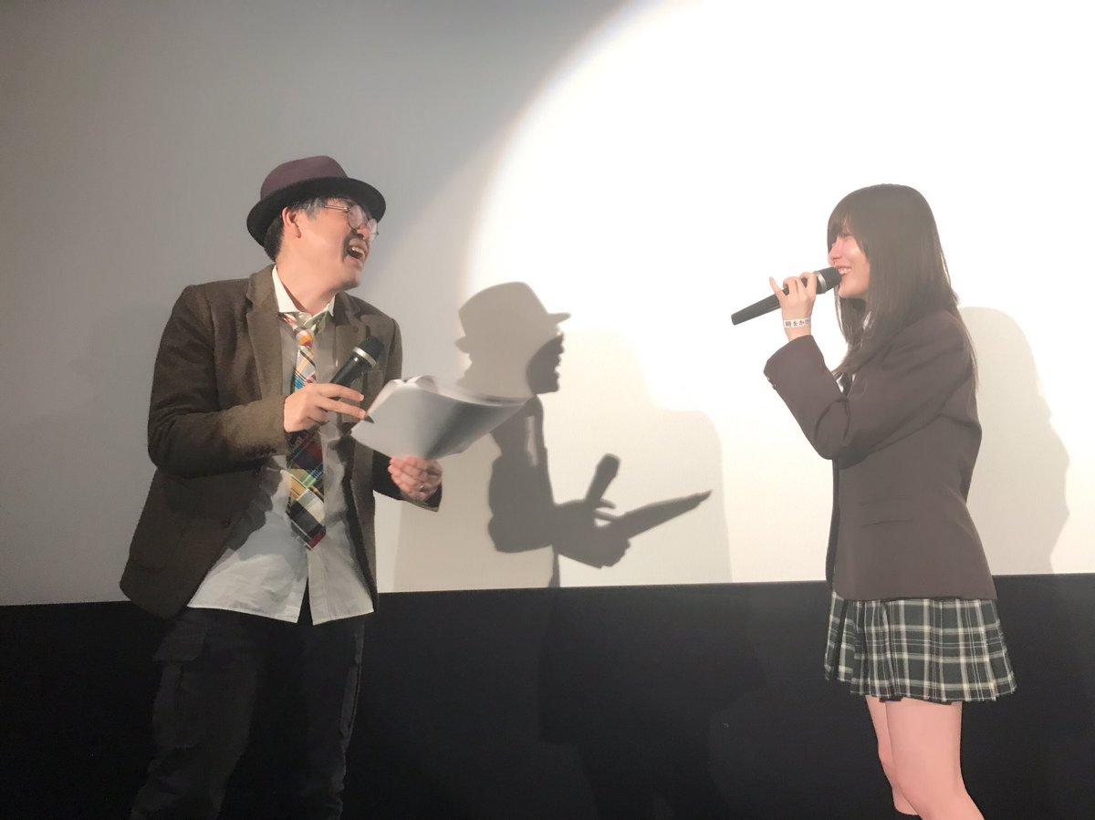 「時をかける少女」キャナルシティミニトークショー付き上映会!地元福岡県でファンの方に会えて!時かけカフェに行けて!少しで