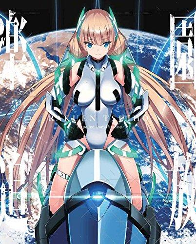 価格3380円~ 楽園追放 Expelled from Paradise 完全生産限定版 Blu-ray 高山みなみ 三