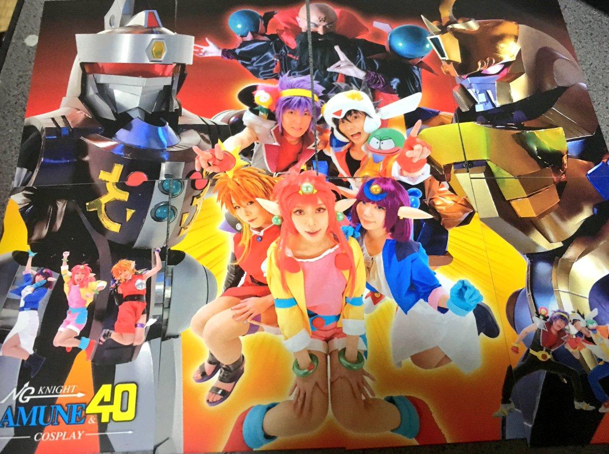 すげー!!!8人の名刺の裏が合体して一枚になった!!!!最高すぎるあわせでした!!(*´ω`*)素敵すぎか!#wf201