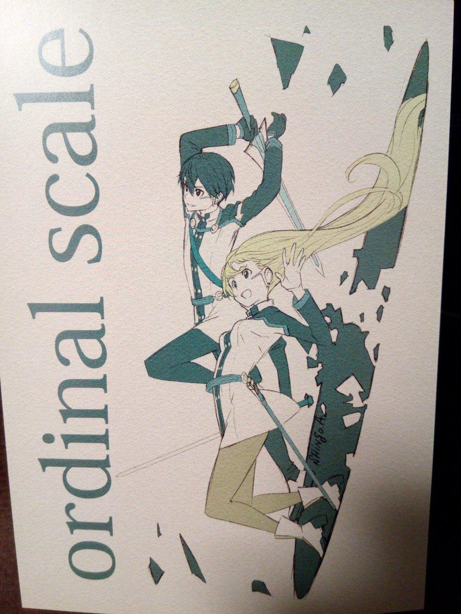 #劇場版SAO シネマズ難波で舞台挨拶のあったシリカ役の日高里菜さんは、長い黒髪が光る素敵な方。あ、『ガリレイドンナ』の