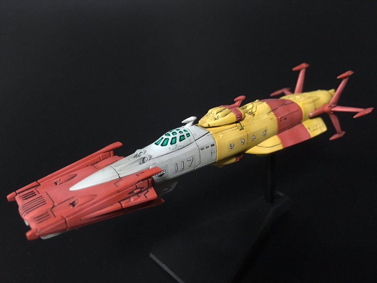 #宇宙戦艦ヤマト2199#メカコレクションユキカゼ・完成しました。