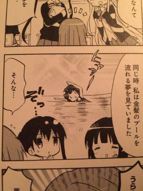 きんモザの数少ないスク水描写(?)