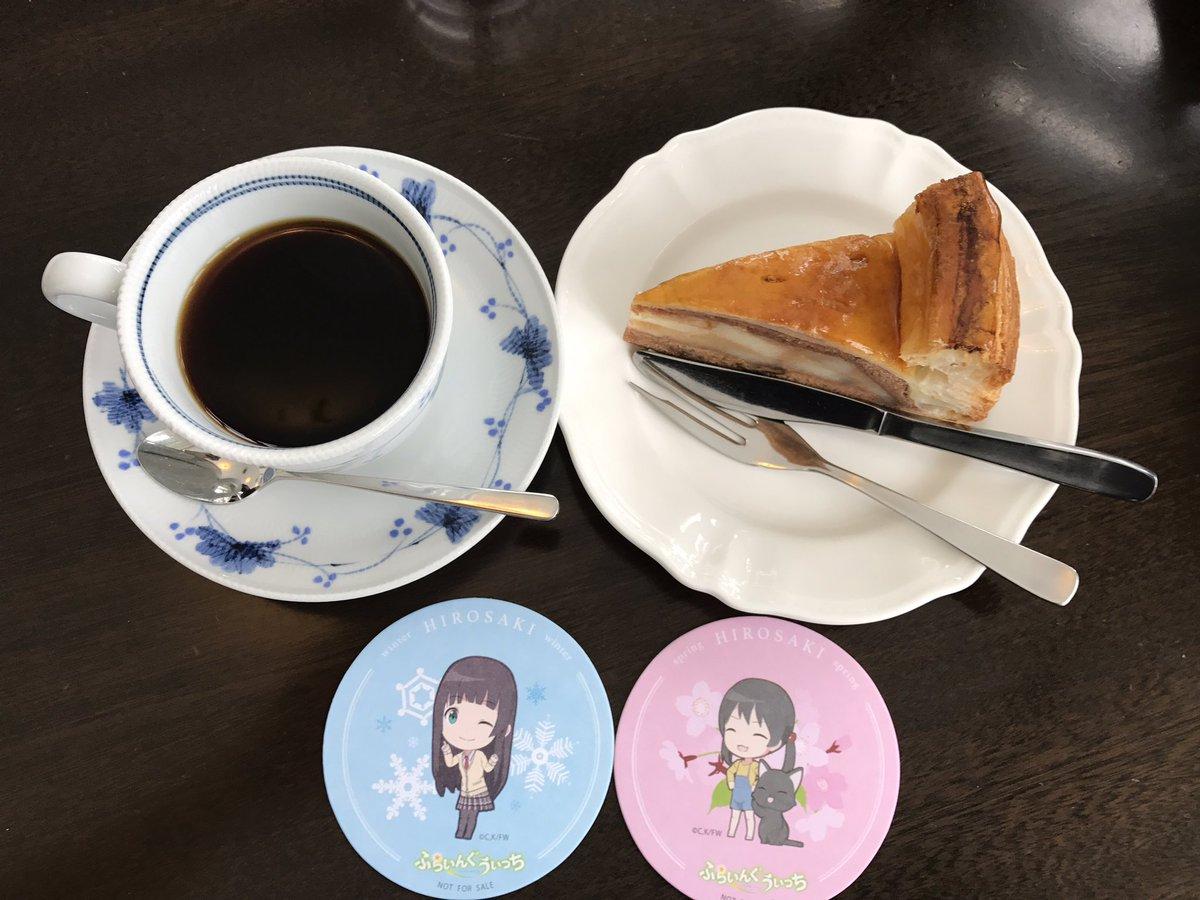 #ふらいんぐうぃっち 200円弁当食べた後に食後のコーヒーデザートということで藤田記念庭園洋館に来ちゃいましたw 2枚目