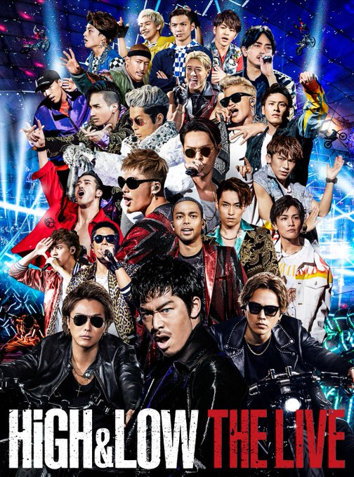 「HiGH&LOW THE LIVE」💥💥💥