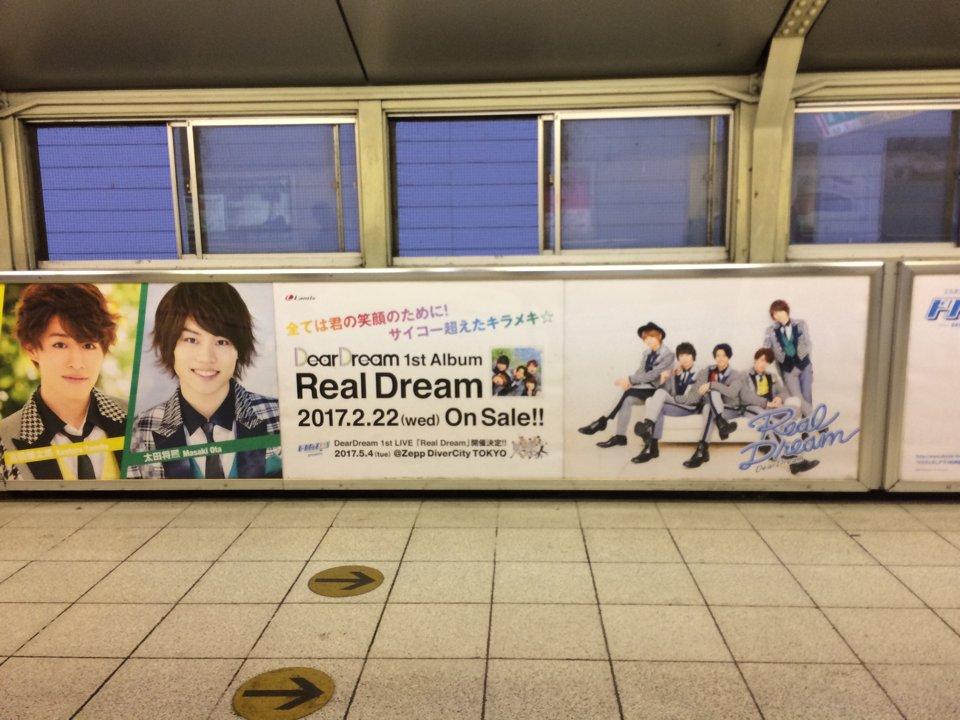 背景でどこだか特定できたから撮ってきた渋谷駅の山手と銀座線の中央改札を、東横線とかの方に行く通路でした他にも撮ってる方い
