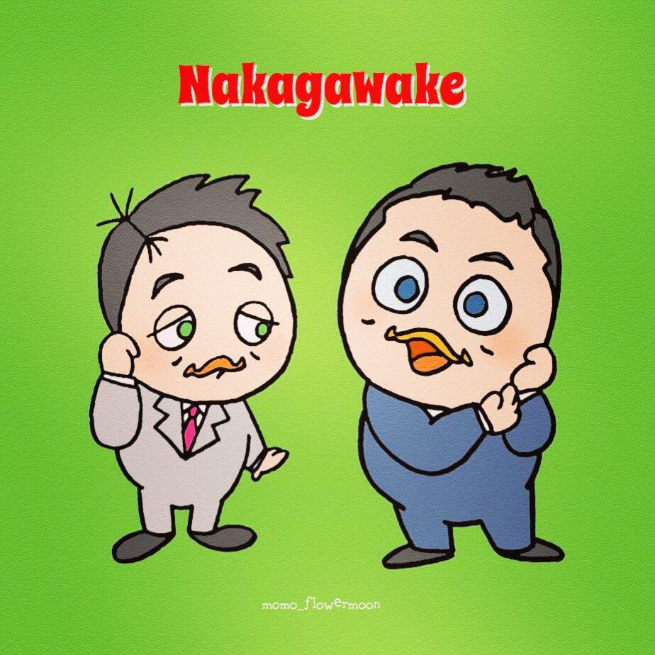 【パロディーおえかき】中川家〜カリメロ仕立て🐣…礼二さんの髪型にはカリメロの頭の割れ方を、剛さんの髪にはプリシラぽさを、