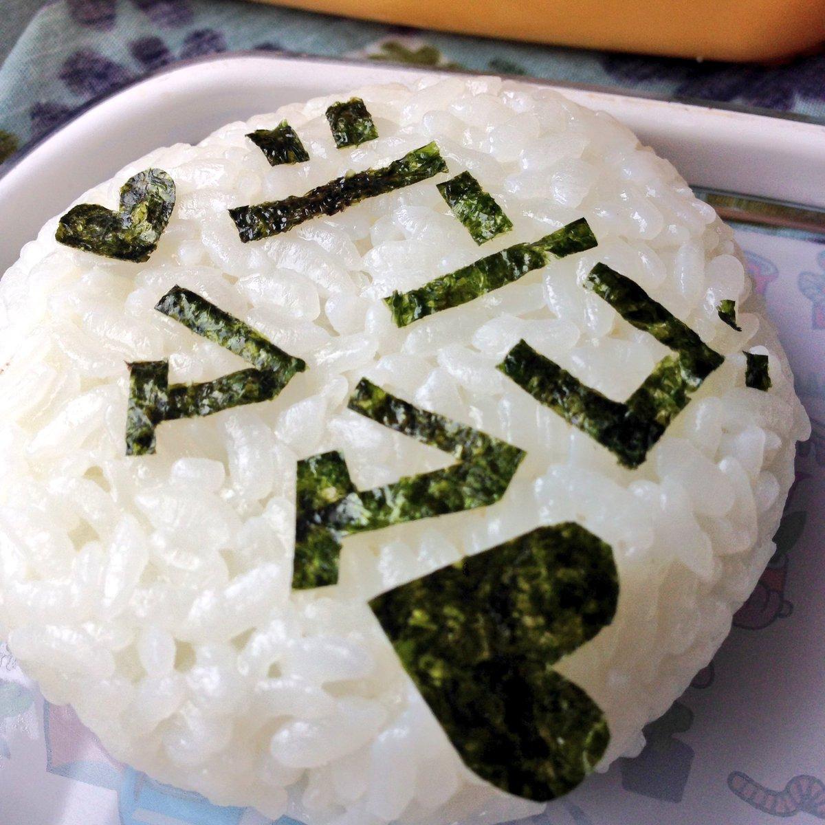 会いたいねー💚#SMAP #香取慎吾#onigiri