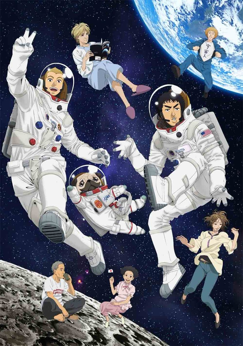 「リアル脱出ゲーム」×『宇宙兄弟』が開催! 本格的な宇宙飛行士... - おすすめアニメを紹...  #muttaアニマ