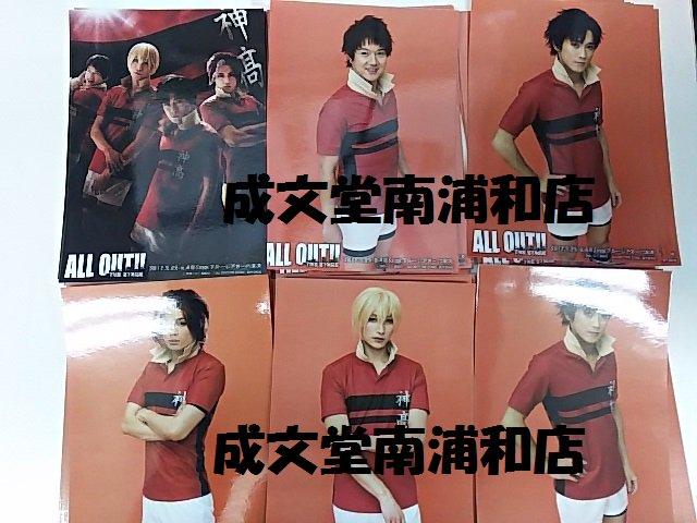 予告です☆2月23日発売講談社コミックス『ALL OUT!!』11購入特典として舞台ブロマイドプレゼント★(全5種中1枚