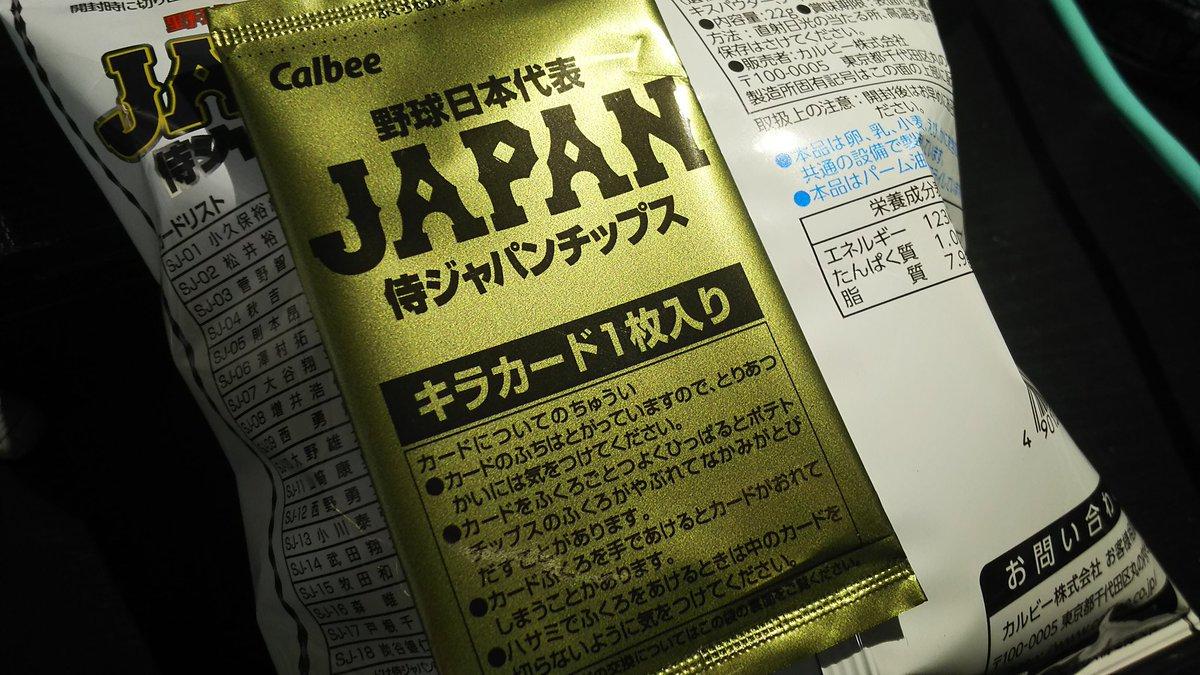 WBCもまもなくですね#野球大日本の一騎当千も負けずに盛り上げていきたいですチケットは大日本プロレスにて絶賛お取り扱い中