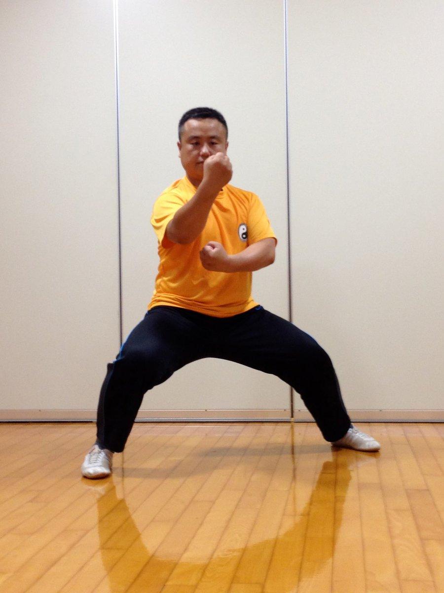 太極拳のはじめの一歩〜拳魂(けんこん)