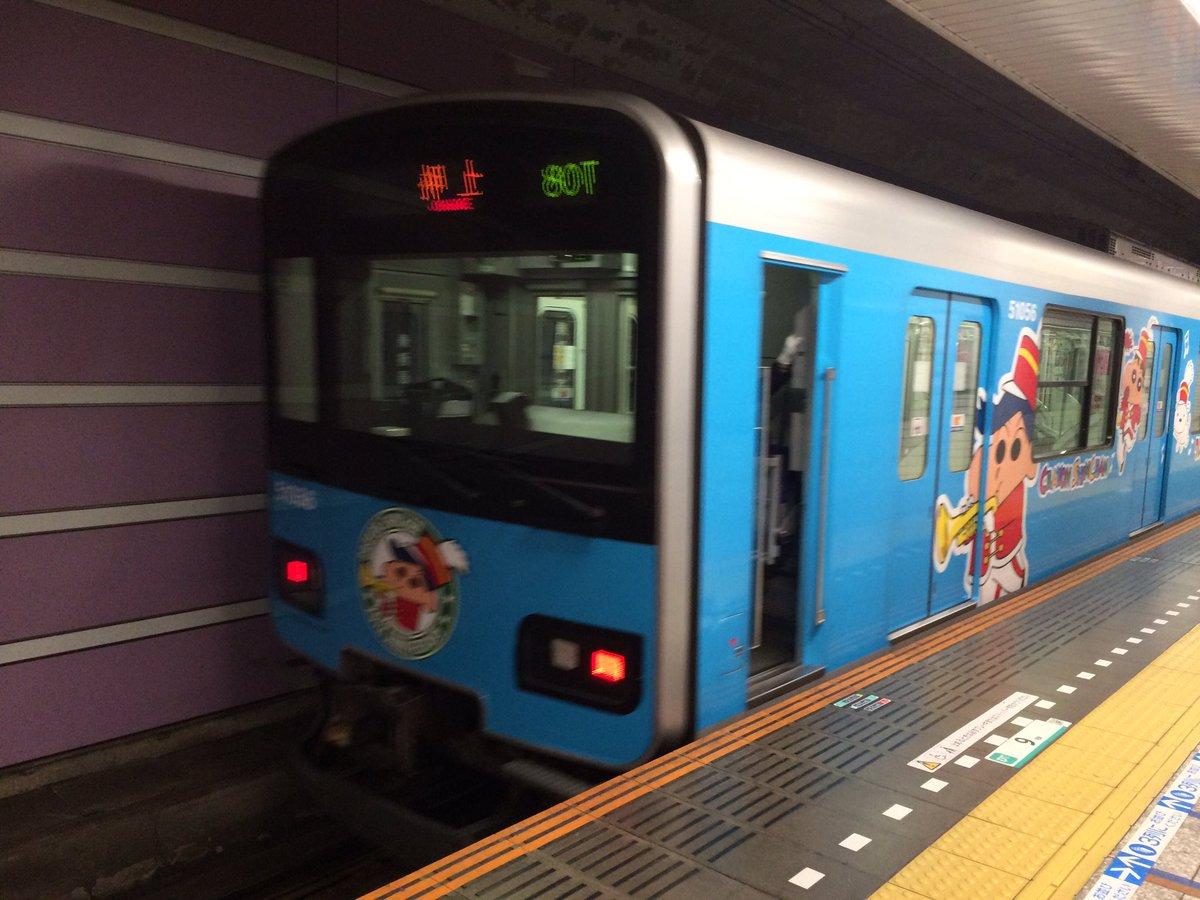 自分が撮れたクレヨンしんちゃん電車総集編この他にまだあるのかっ⁉️東武鉄道(・_・;)