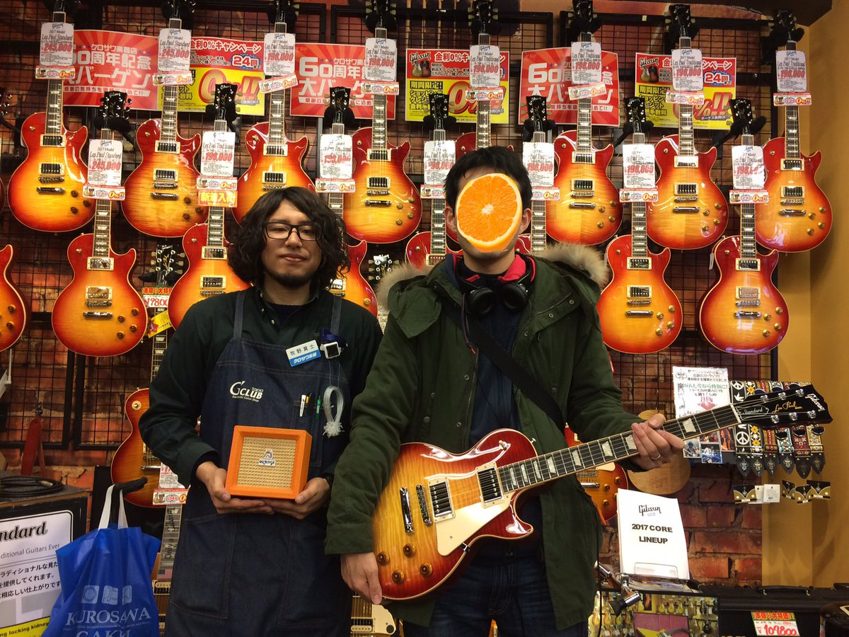 Orange Micro Crush Ampプレゼントキャンペーン!!Gibson USA LP STANDARD 20