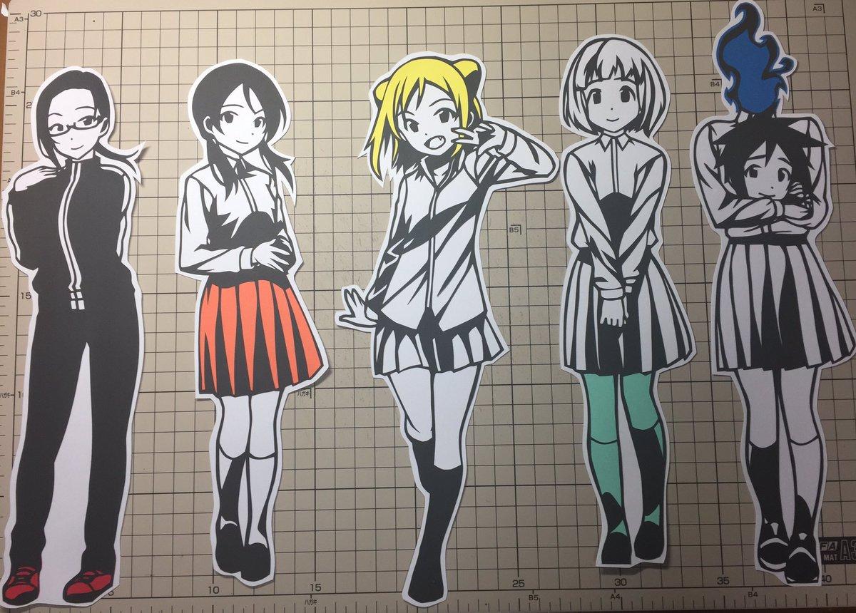 #切り絵栗山千明さんも今期見てるアニメだそうです(^ν^)良いですよね、亜人ちゃん。サキュバスの佐藤先生と吸血鬼のひかり