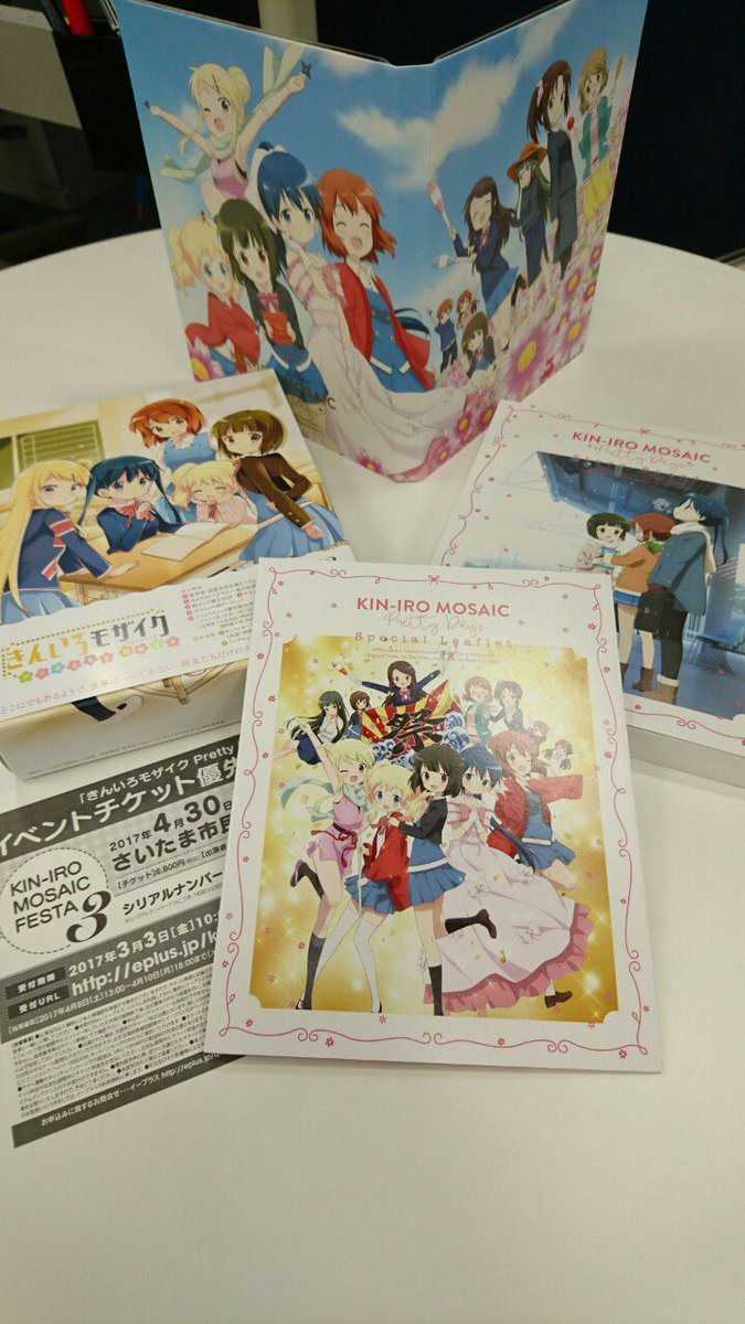 「きんいろモザイク Pretty Days」Blu-ray&DVDは3月3日発売。店舗特典も盛り沢山です!  #kinm