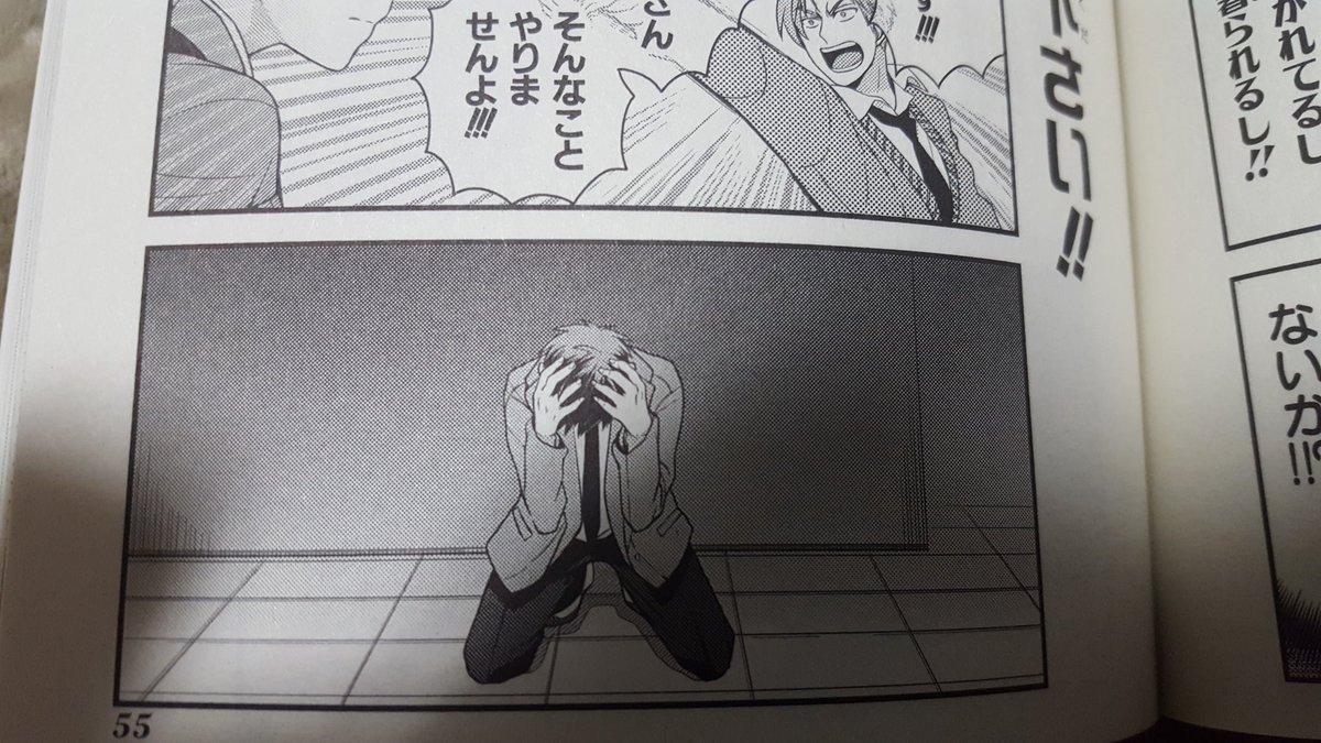月刊少女野崎くん読んでるんだけど、ここ完全に「誰もお前を愛さない」にしか見えなくなったwこっちが先なのにw