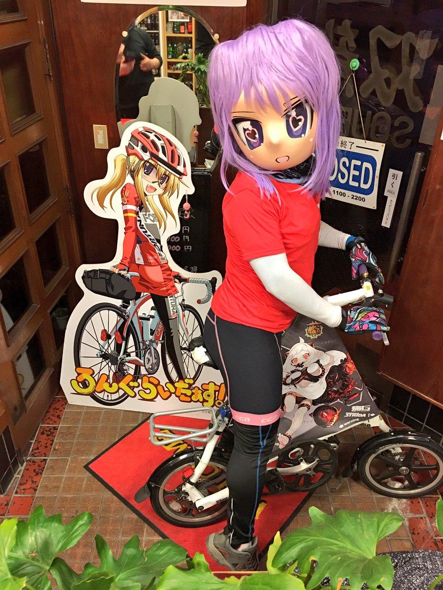 Finlly,we met.日本ではなかなか見れない自転車です!コスプレのお面も作りがすごい。#北京料理双龍 #ろんぐら