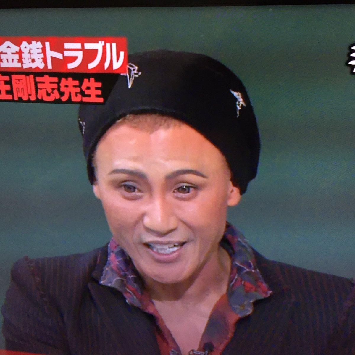 テレビ番組『しくじり先生 俺みたいになるな!!3時間スペシャル』