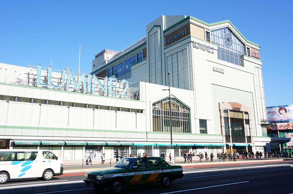 ルミネ春の改装 ロンハーマン横浜とOC新宿跡地は? https://t.co/vL0iKEgh5l